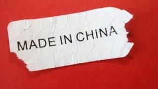 видео Лучший сайт товаров из Китая с бесплатной доставкой. Лучшие товары из Китая с бесплатной доставкой