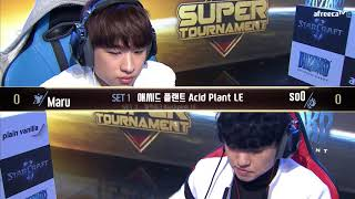 2018 GSL Super Tournament S1 16강 1경기 조성주 vs 어윤수