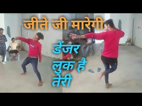 Jeete Ji Maregi Danger Look Hai Teri|new Haryanvi Song|