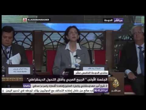 Excerpt of ESCWA Executive Secretary Dr. Rima Khalaf's intervention in the 15th Doha Forum