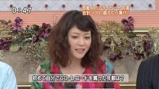この話を聞いた和田唱さんは、樹里ちゃんにお礼のお手紙を書いたそう。 ...