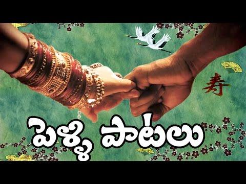 telugu-wedding-songs---pelli-patalu---vol-1