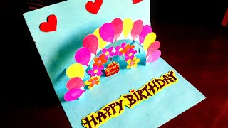How to make Pop up card | Easy birthday Pop up card | DIY Pop up card.