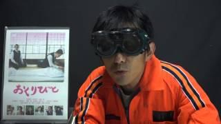 『おくりびと』 Departures 2008・日 監督:滝田洋二郎 音楽:久石譲 出...