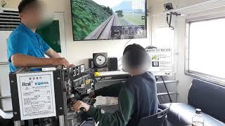 [2019.05.04_토] 철도박물관 디젤기관차 시뮬레…