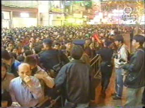 1999年12月20日_香港中古新聞: 1999年12月31日最後新聞part1 (準備踏入2000年) - YouTube