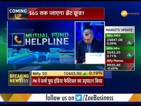 Mutual Fund Helpline: Tips to build a strong mutual fund portfolio
