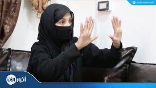 أخبار عربية - أم مريم الفرنسية: سجون داعش مليئة بالأجنبيات في الرقة