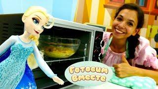 Эльза готовит Омлет. Видео для девочек.