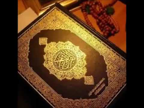 In-Depth Study of Surah Al-Fatihah - 7