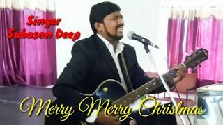 Merry Merry Christmas Christian Devotional Song