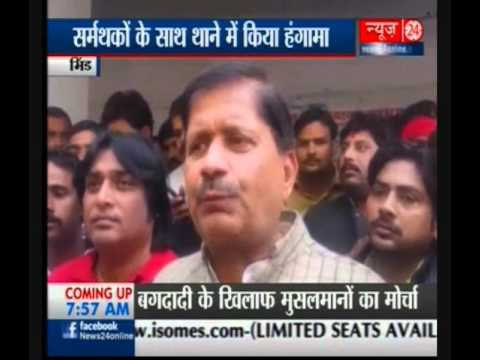 Bhind : BJP MLA ruckus in Police Station