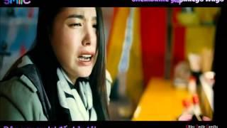 [Vietsub+Kara] In My Dream - Jo Deok Bae (Sunny OST)