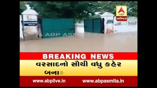 Flood In Tharad After Heavy Rain, Watch Video