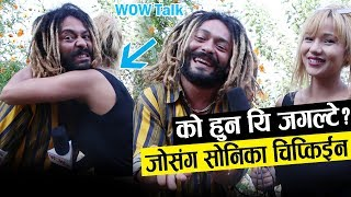 गुन्द्रुकेसंग चिप्काचिप्की-शरिर नै सिरिंग सिरिंग भएर आउछ  Gundruke  Wow Talk   Wow Nepal