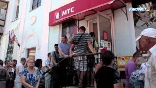 В Керчи закончились симки МТС России