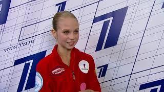 Александра Трусова Интервью после короткой программы на контрольных прокатах 2019