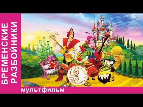 Русские мультфильм 2017 которые уже вышли
