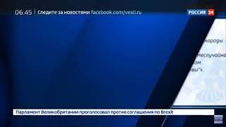 Смотреть видео ПРЕЗИДЕНТ РОССИИ НАЗВАЛ ЦЕРКОВЬ УКРАИНЫ ПОЛИТИЧЕСКИМ ПРОЕКТОМ. онлайн