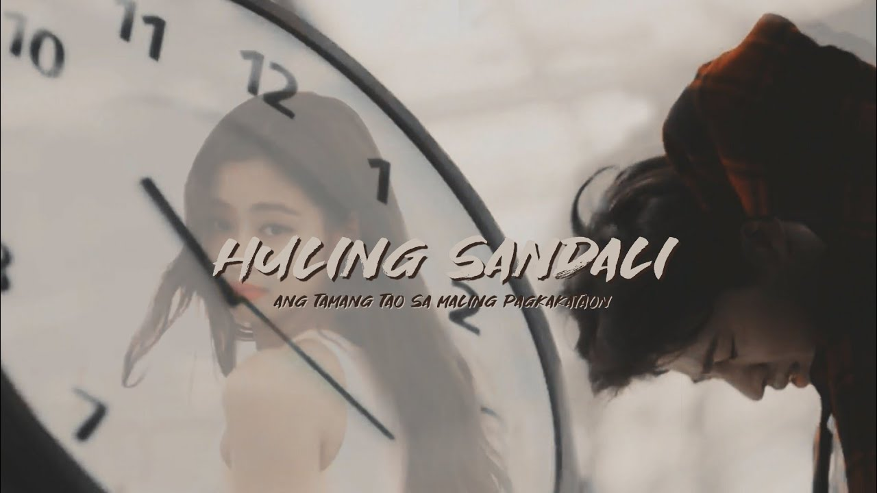 huling sandali — jenbin [ fmv ]