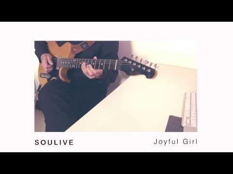 Soulive - Joyful Girl 【 Sax Solo Transcribe 】