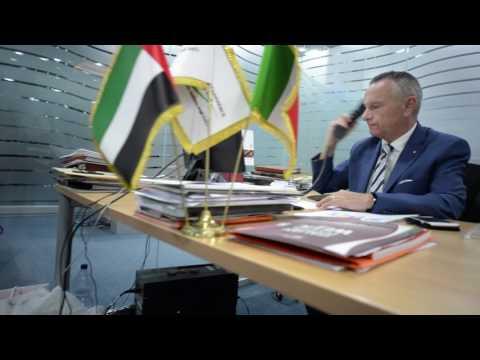 Italian Industry & Commerce Office in the UAE - IICUAE