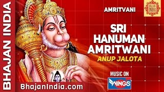 Hanuman Amritwani Full - Jai Jai Shree Hanumate Namah by Anup Jalota