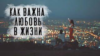 """Мудрый стих """"О жизни и любви"""" Вячеслав Урюпин. Читает Андрей Лукашенко"""