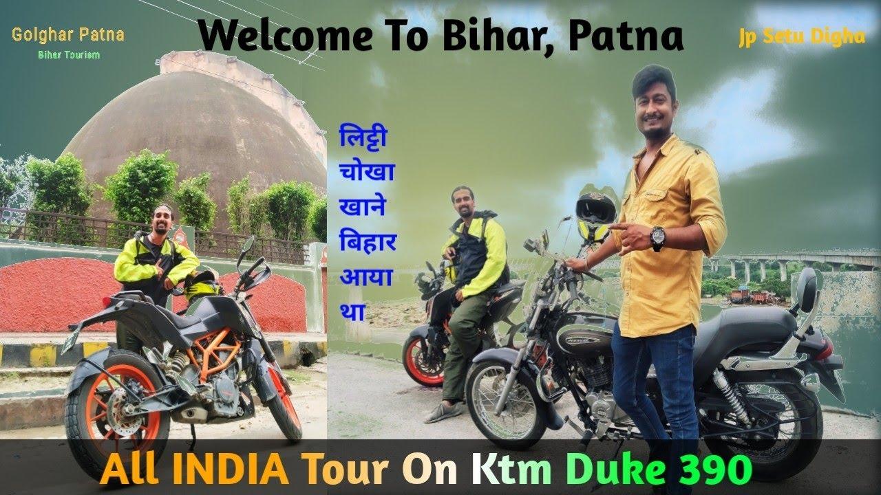 All INDIA Tour On Ktm Duke 390   Welcome To Bihar, Patna - Hrishikesh Solo Bike Rider - Episode - 1