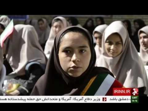 Iran Afghan immigrants, School Girls مدرسه دختران مهاجران افغاني ايران
