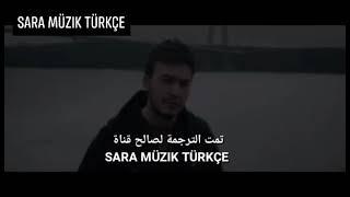 جديد اغنية عن الشوق بعنوان ( انا منتهي او فاني )  للرائع مصطفى جيجلي Mustafa ceceli ( ölümlüyüm ) Resimi