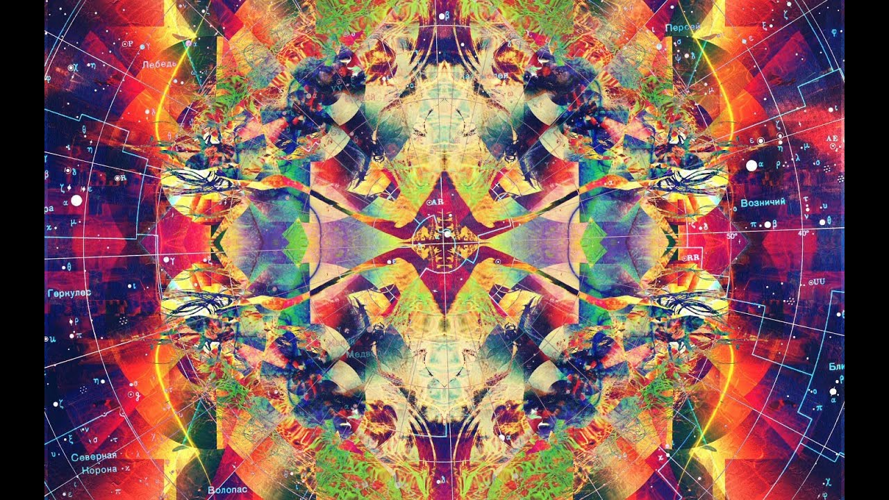 Dmt the spirit molecule legendado youtube - Trippy backgrounds tumblr ...