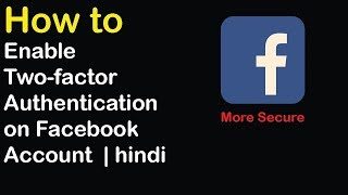 How to Secure Facebook Account | Hindi