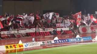 浦和レッズサポーター 万博記念公園スタジアムでの応援