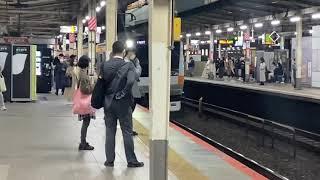 吉祥寺駅を発車する中央線E233系と発車メロディ