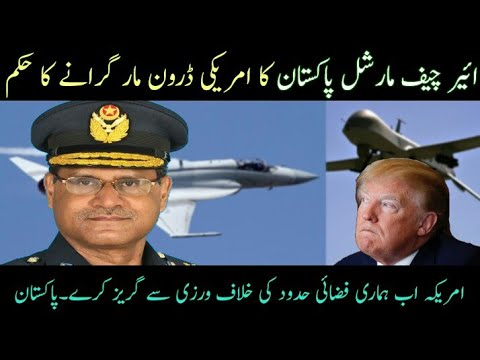 Airchief Marshal Pakistan Orders To Pakistan Airforce
