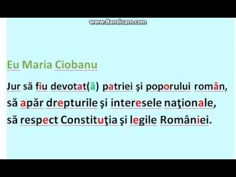 Присяга Румынии, мужской и женский варианты