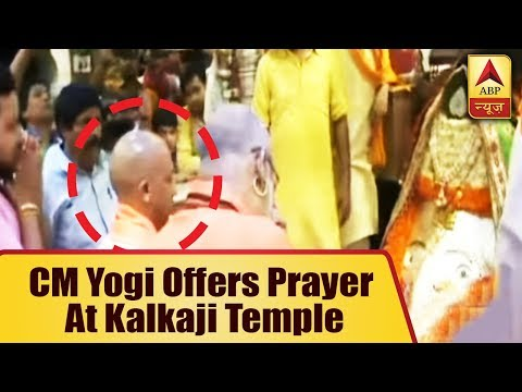 Uttar Pradesh CM Yogi Adityanath Offers Prayer At Kalkaji Temple in Delhi | ABP News