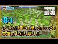 【マインクラフト】赤石先生&もえのプレイ動画シリーズ『ハカセカイ』シーズン2 #4 …