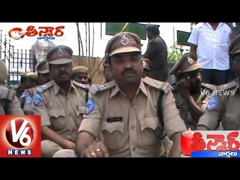 Forest department officers strike against Higher officials in Adilabad - Teenmaar News (03-04-2015)