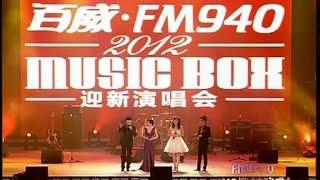 川子, 马条, 杨嘉松 - 2011年 民谣在路上 太原站(1)
