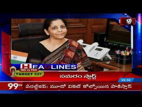 99TV News Headlines | News Updates | 16-06-2019 | 99TV Telugu