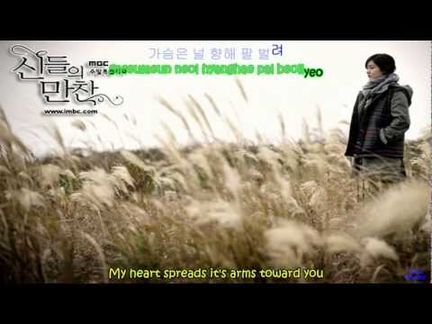 Lee Seung Chul (이승철) - Did You Forget (잊었니) (English Hangul Romanization Subs)