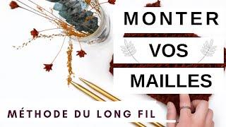 COMMENT MONTER DES MAILLES - La méthode du long fil