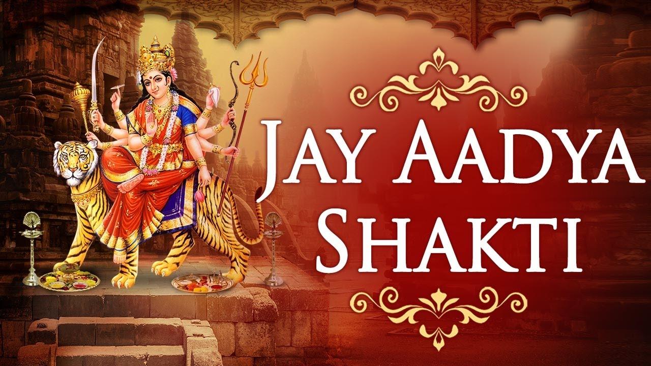 Jay Adhya Shakti Navratri Aarti Lyrics | Hindu Devotional Blog
