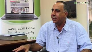 مقابلة خاصة مع السيد حسن الهيب -موقع زوفة www.zofa.co.il