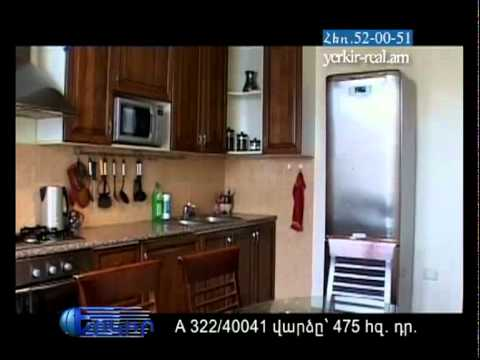 Yerkir Real Estate - 4 room apartment for rent- Yerevan - Center