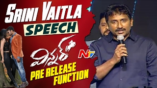 Srinu Vaitla Speech @ Winner Movie Pre Release Function || Sai Dharam Tej, Rakul Preet