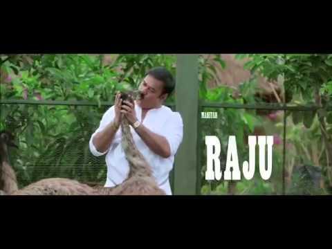 Idukki Gold - Malayalam Movie Trailer (HD)