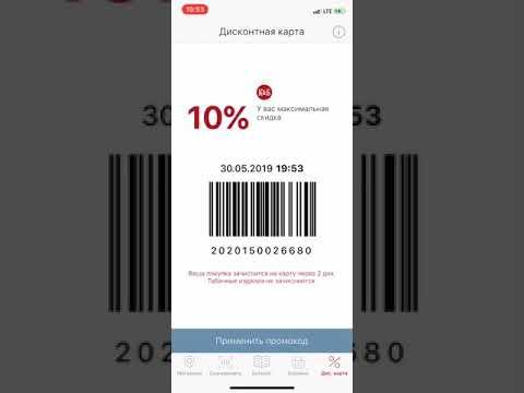 СКИДКА 10% К$Б Красное Белое